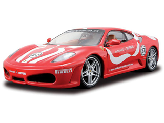 1:24 Ferrari Fiorano