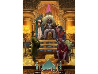 Al Rashid - társasjáték