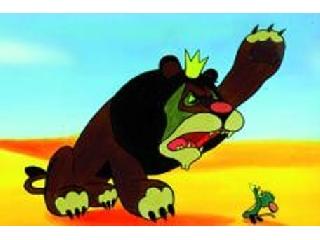 Az egér és az oroszlán diafilm
