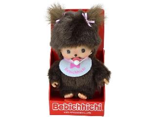 Bebichhichi – Klasszikus bébilány rózsaszínes előkével