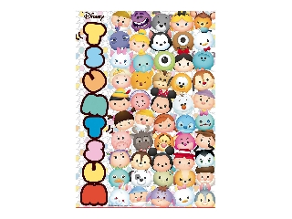 Educa Disney Tsum Tsum puzzle, 500 darabos