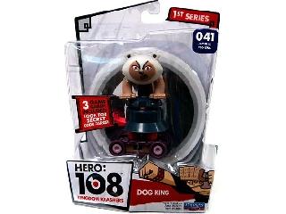 Hero 108 figura - Dog King (Kutya király) 041