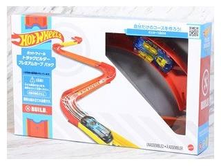 Hot Wheels Track Builder: Kanyarcsomag kiegészítő szett