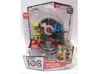 Hero108 2 db-os szett - Bölcs Búú + Pávián Király
