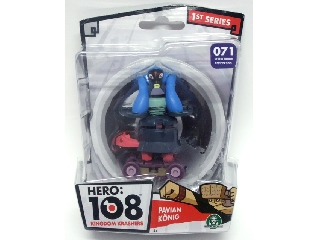 Hero 108 figura - Baboon King (Pávián király) 071