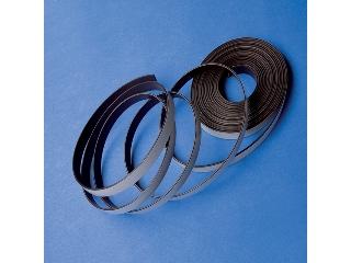 Mágnescsík, 5m×12,5 mm
