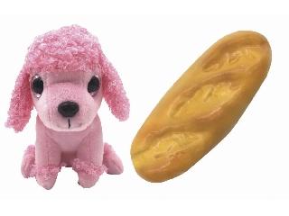 Süti kutyusok 2.