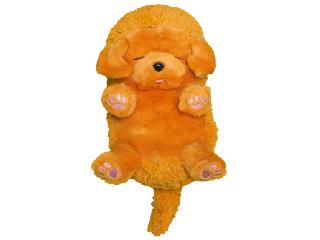 Szundikölykök - Golden labrador 30 cm